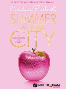 summer-and-the-city1[1]