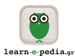 learn-e-pedia.gr_[1]