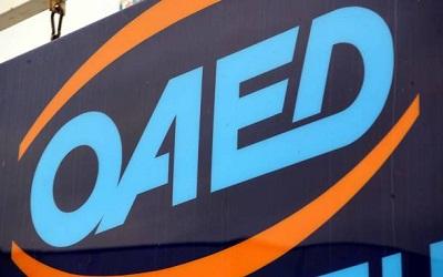 oaed45689