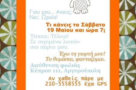 388058_386234578109508_160898594_n