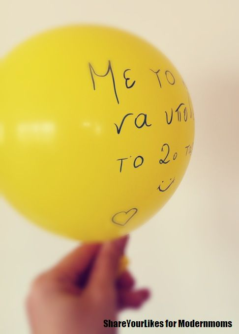 text on baloon