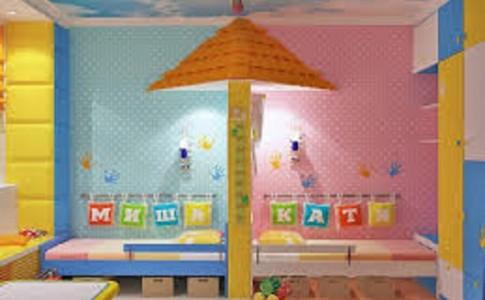 boyandgirlroom