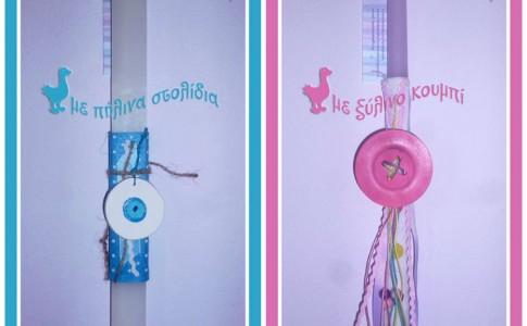 collage-lampades-modernmoms
