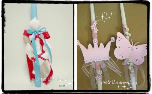 collage-pinkandbluedreams