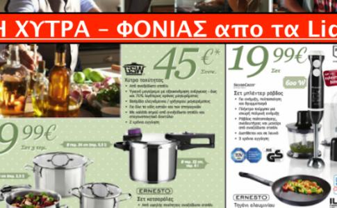xitra-640x341