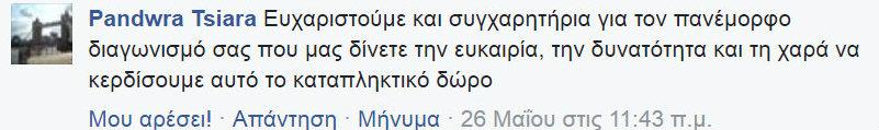 ΔΨσωψσζδα