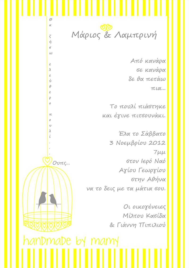 Bird_Invitation_3.-001