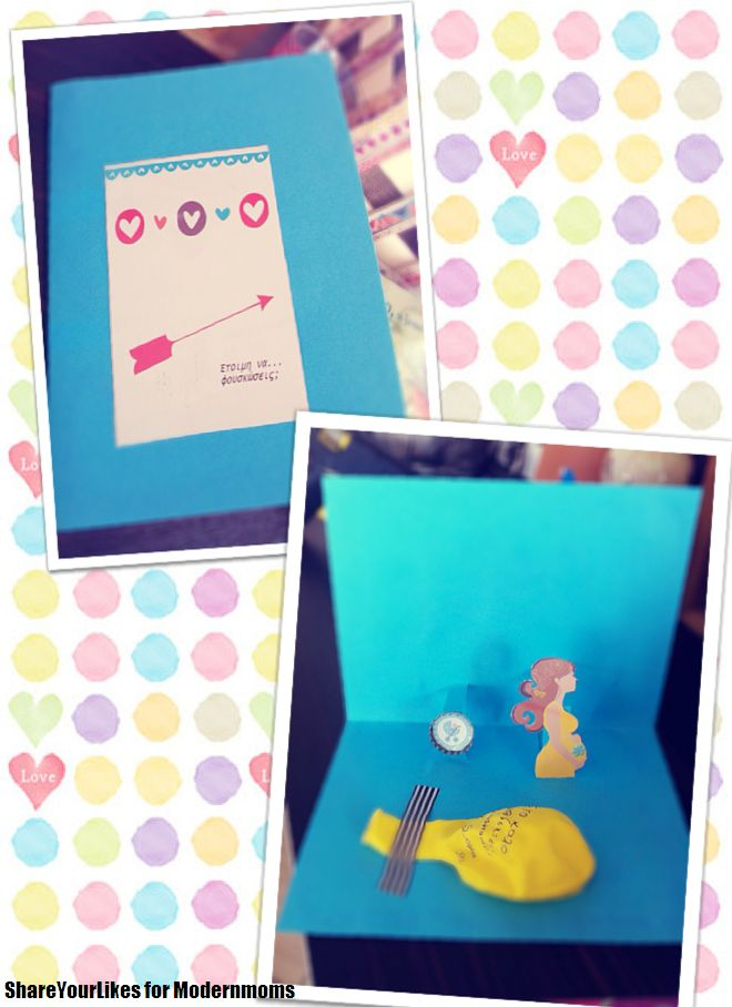 diy popup card1