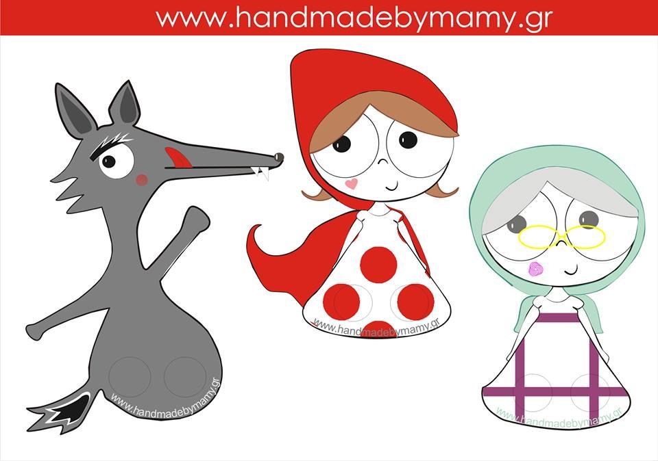 handmadebymamyredfingerpuppet