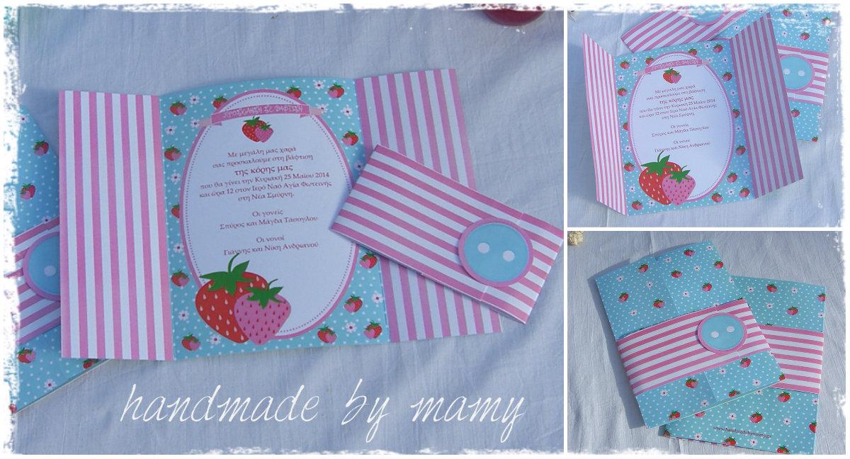 handmadebymamyStrawberryinvite