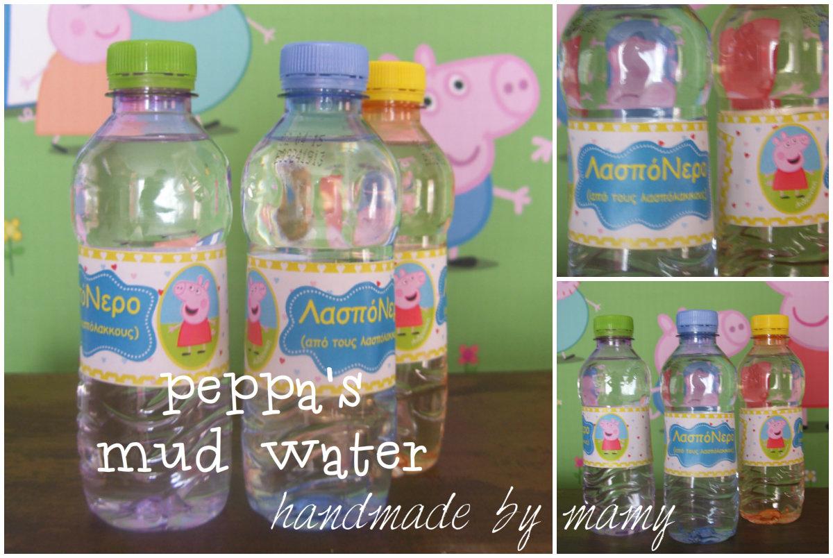 handmadebymmypeppawater