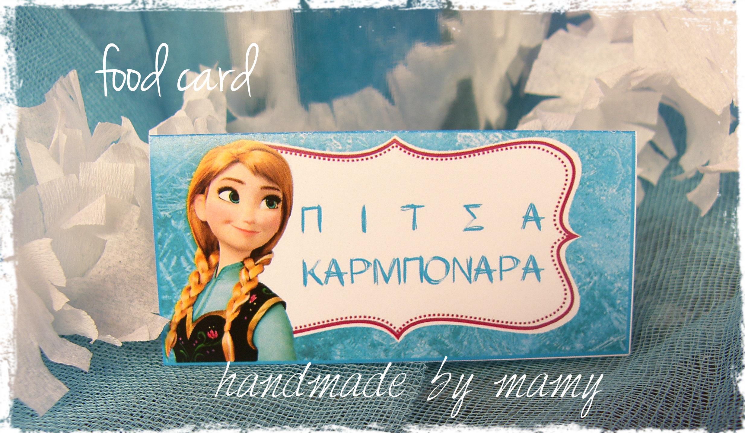 handmadebymamyfoodcard