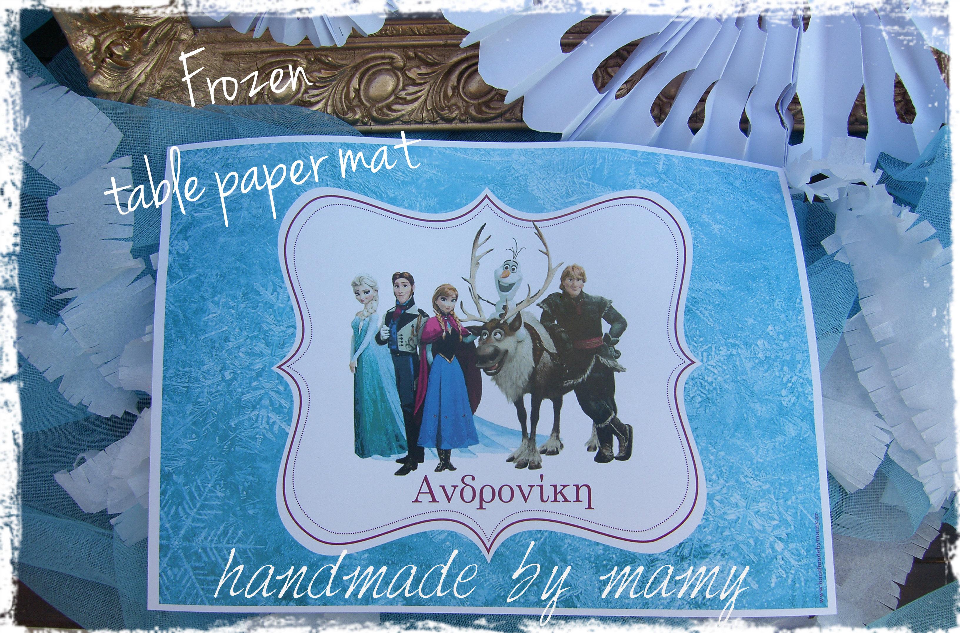 handmadebymamytablepapermat
