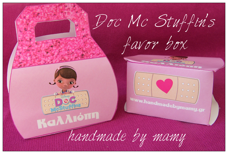 handmadebymamydocbox
