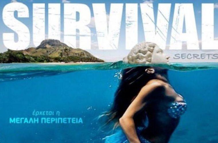 survival-760x500
